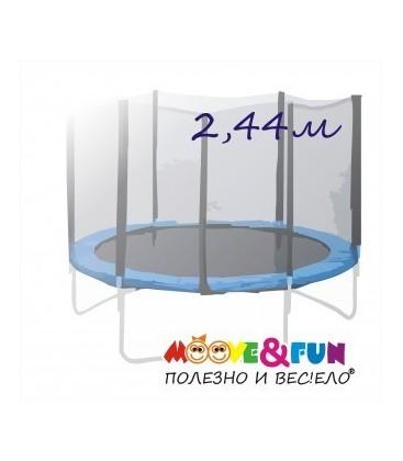 Батут Moove&Fun с защитной сеткой 8 фт.