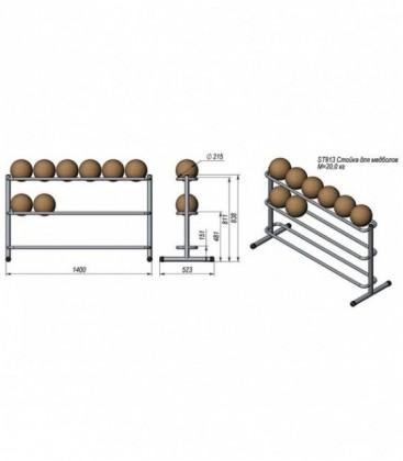 Стойка для медболов (3 уровня)